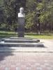 Памятник П.С. Непорожньому